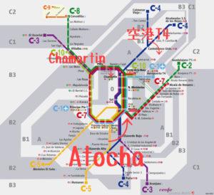 アトーチャ駅セルカニアス