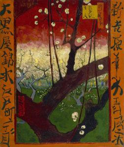 ゴッホ、梅の開花、広重の模写