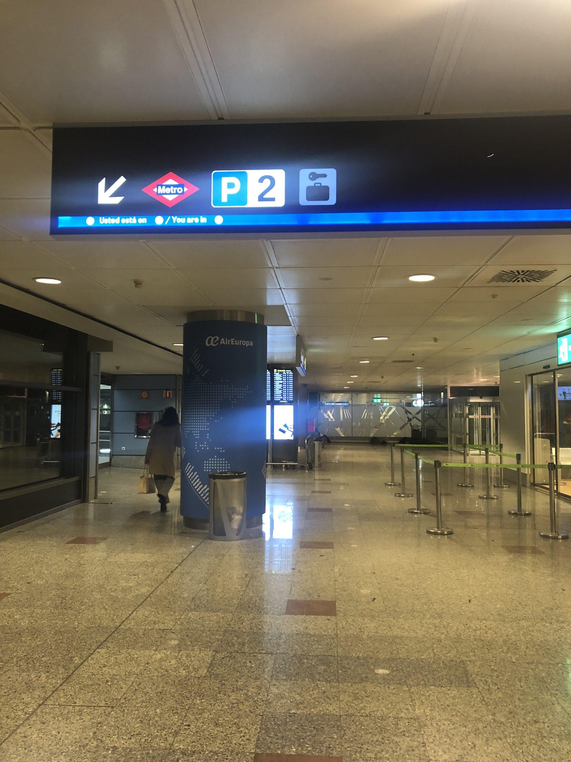 マドリード空港ターミナル2