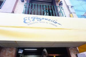 メキシコシティーのレストラン
