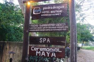 メキシコ、パレンケのホテル