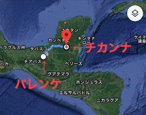 メキシコの地図パレンケからチカンナ