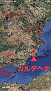 スペイン、カルタヘナの場所