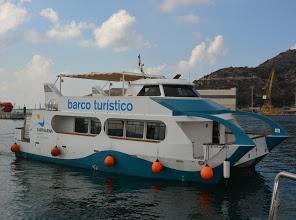 カルタヘナの遊覧船