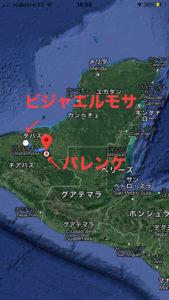 メキシコの地図、ビジャエルモサからパレンケ