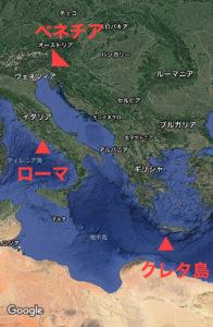 クレタ、ベネチア、ローマの地図